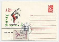 GYMNASTIQUE JEUX OLYMPIQUES DE  MOSCOU 1980 - ENVELOPPE TIMBREE 1°JOUR - DANSE