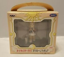 Cardcaptor Sakura Skating Manga Anime Figure Ccs Clamp Nhk Banpresto 1999 New