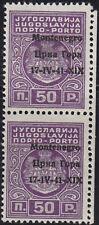 202.Montenegro Italian OCC 1941 porto 50p MNH mi1