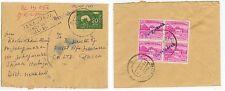 1972 Bangladesh overprint on Pakistan PSE and stamps - cover