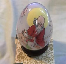 Vintage Glass Egg W/Stand & Original Box—Chinese Santa—Reverse Painted