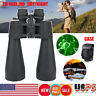 Outdoor 20x-180x100 Zoom Telescope Day Night Vision Travel Binoculars Hunt