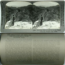 Keystone Stereoview of THE GREAT WALL OF CHINA From Popular 600/1200 Card Set