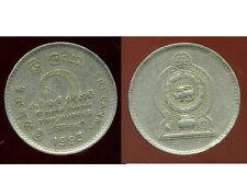 SRI LANKA  2 rupees  1993