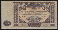 RUSSIA ------ 10000  ROUBLES  1919 ----- UNC -------