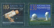 SPAZIO - SPACE KAZAKHSTAN 2009 Astronomy set