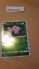 Japanese - Exeggcute - 004/150 - Shattered Holo - Pokemon Card - SM8b