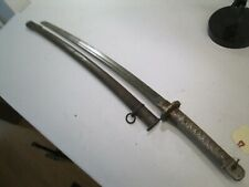 WW2 JAPANESE NCO OFFICERS SWORD MATCHING NUMBERS ON BLADE & SCABBARD SCARCE #A4