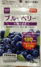 NEW blueberry Supplement Health Japan Daiso Tablet Set Packs Popular 15days F/S