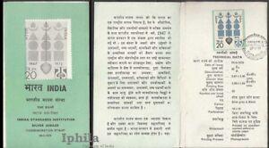 ISI 1972 Plumbline Stamped Folder Freemasons Masonry Masonic Freemasons masons