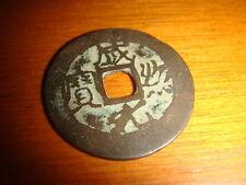 ANNAM, Nhut-le 1368~70 Cam-thieu Nguyen-bao, Rebel Coin