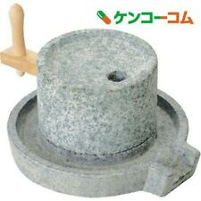 Ishigaki 3745 Stone Mill NEW from Japan