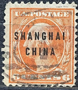 """Stamps U.S. Offices in China, 1913 """"Darrah"""" """"Shanghai-China"""" RARE # 30"""