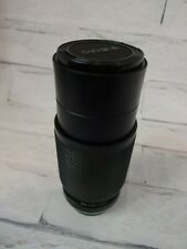 vintage Super Ozeck II 75-250mm f/4.5 MC Auto Zoom Lens - Olympus OM Mount Japan