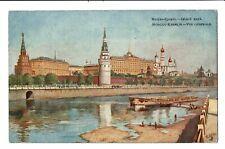 CPA - Carte Postale - Russie- Moscou - Kremlin - Vue générale -VM3228