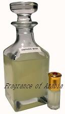 ANFASIC MUSK 12ML PATCHOULI MUSKY AMBERY OUDY PERFUME OIL BY OUDH AL ANFAR