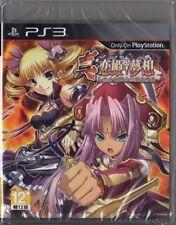 MSRNY PS3 Shin Koihime Musou Otome Taisen Sangokushi Asian version Japanese subs