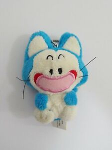 "Puar Cat Dragon Ball Z Bird Studio Plush 4"" Stuffed Toy Doll Japan"