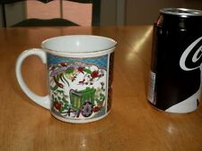 JAPAN COLORED GRAPHICS - BIRDS & CART SCENE, Ceramic Coffee Cup, Vintage JAPAN