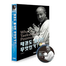 Official Kukkiwon Taekwondo Poomsae Book DVD White To Black Forms Tutorial New