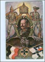 Y10698/ Kaiser Wilhelm  Kolonialkriegerdank AK  Kolonien   ca.1915