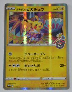 2020 Japanese Pokemon Centre Promo KANAZAWA'S PIKACHU Holo144/S-P