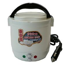 New Dc12V dedicated automotive and marine rice cooker Japan import With Tracking
