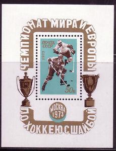 Russia 1973. European & World Ice Hockey Championships. Scott # 4062. MNH, VF