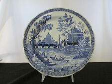 "Spode Blue Room Collection ""Rome""  Dinner Plate - Made in England."
