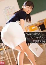 Minami Kojima 120Min Japanese DVD Gravure Japan Japanese idol video