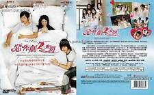 THEY KISS AGAIN 惡作劇2吻 恶作剧2吻 (1-20 End) 2007 Taiwanese Drama DVD English Subs