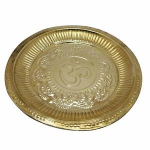 Brass Plate for Pooja 18 cm with Om FREE SHIP
