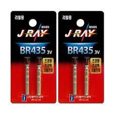 4pcs Lithium Battery 3V PIN Type BR435 LED fishing night light 2pack