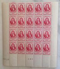 France n°779 1947 4,50f +5,50f planche Louvois neuf sans charnière rose 35