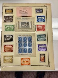 Germany 1935 Ostropa Ostpreussen Stamp s And More Uncancelled Hinged