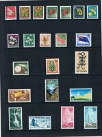 New Zealand - 1967-70 Decimal Pictorial Set - SC 382/404 [SG 845/879] Mint 20