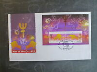 1997 SINGPEX STAMP EXPO YEAR OF THE OX OVERPRINTED STAMP MINI SHEET COVER