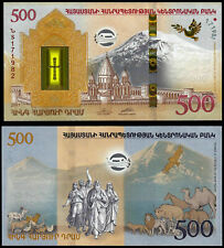 Armenia 500 DRAM NOAH'S ARK 2017 COMMEMORATIVE BANKNOTE With Folder NEW-UNC