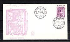 Amt/  Tunisie  enveloppe   1er jour   journée du timbre tisserants  1959