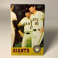 Vintage Pro Baseball Card Nippon Ham Homerun Sausage ' Sadaharu Oh and Nagashima