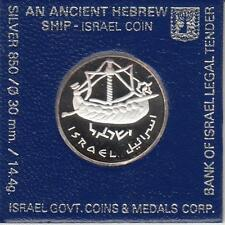 1985 Oniyahu's Ancient Ship BU Coin 1 Nis, 14.4g Silver
