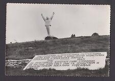 VALJEVO Serbia ~ WWII  MONUMENT TO THE FIGHTERS OF THE REVOLUTION ~ SPOMENIK