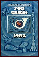 Russia. World Communication Year. Souvenir Sheet. 1983. Scott 5127. MNH