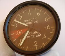 Very rare UVPD-3 Vintage USSR Russian Military Aircraft Altimeter