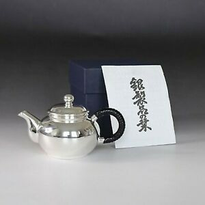 Brand new Japanese Oolong Teapot Silver plated 100 cc Hand Made Elegant Finish