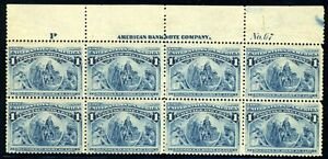US #230 Mint Never Hinged 1c Columbian Imprint Plate Block of 8