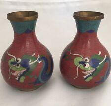 """Antique Asian Chinese Cloisonné Dragon Vase Mini 3"""" Pair"""