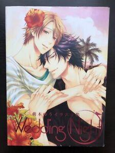 Yu Moegi Illustration Collection Wedding Night BL Yaoi Art Book Anime Manga
