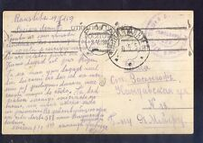 Russia, 1915, Photo card as fieldpost card with military cancel to Riga