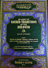 In Light of Sacred Traditions of the Beloved (Peace be Upon him)